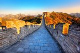 The Great Wall of China - Travelling